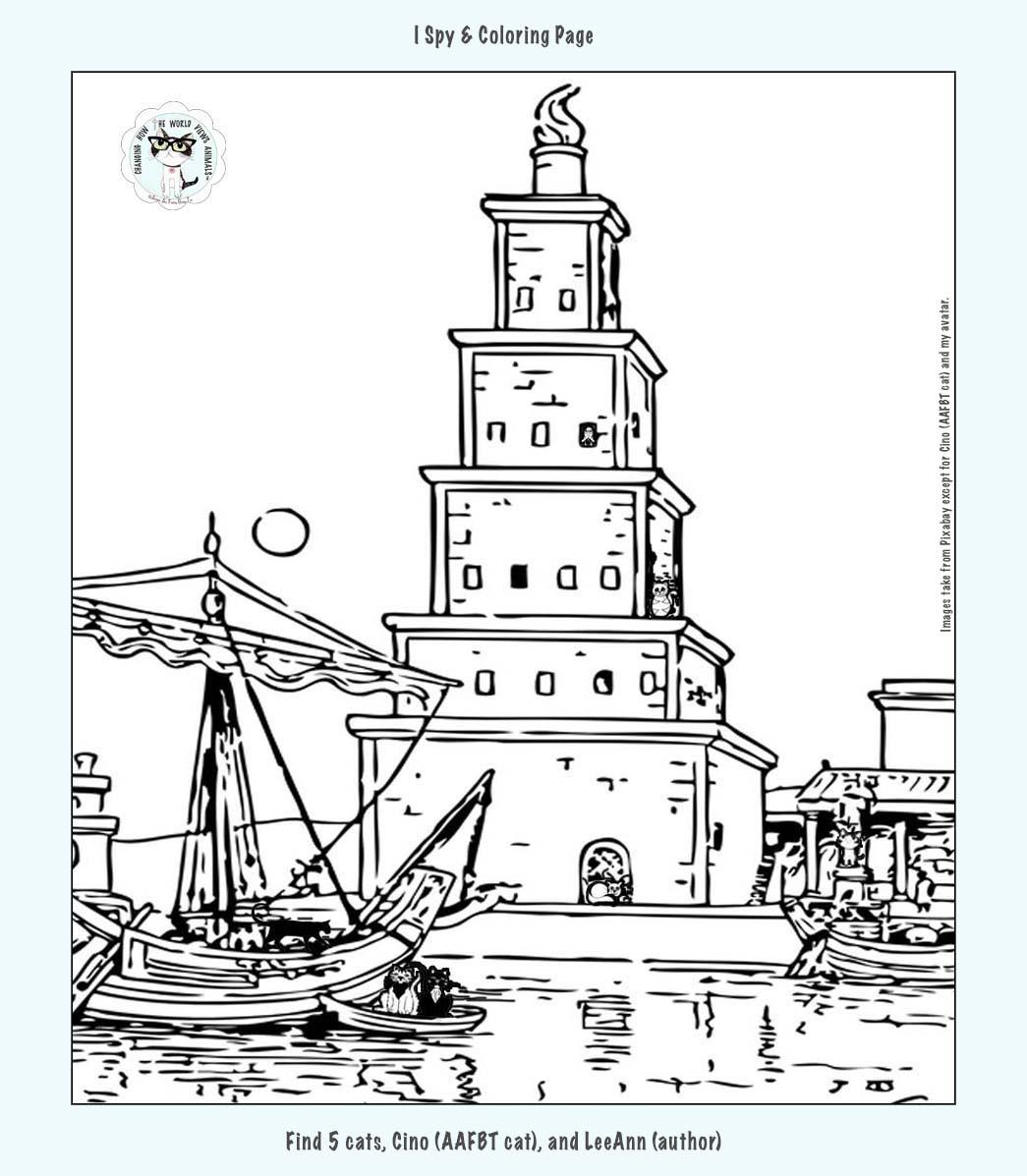 I Spy-Coloring Page-aafbt